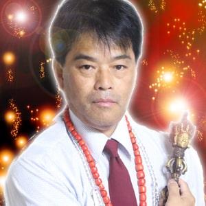 道明寺正先生